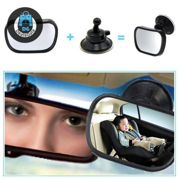 2 in 1 Safety Baby View Mirror Automobiles and Motorcycles Interior Accessories Item Width: 6cm